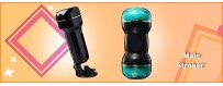 Sex Toys In Purnia | Buy Male Stroker For Men Online From Our Store